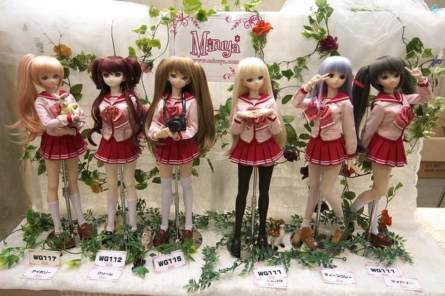 DollsParty26-DSC_9007