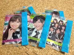 とらちゃんの最近のおもちゃ:AKB48カード