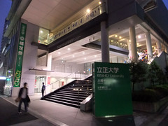 fes2011-立正大学-橘花祭-01