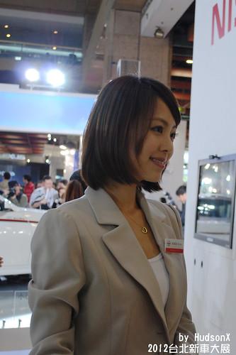 Nissan Girl(2)