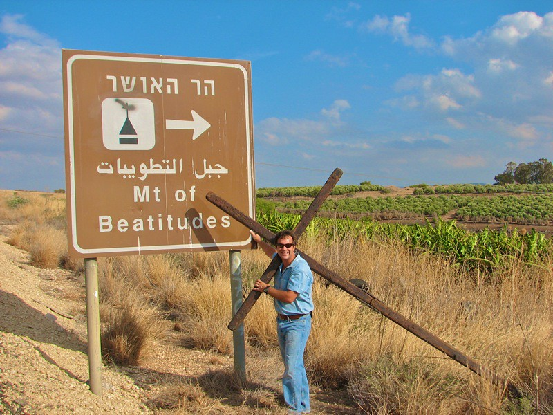 Israel & Palestine Image21
