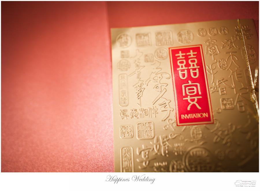 婚禮紀錄 緯洋&純華 _0028
