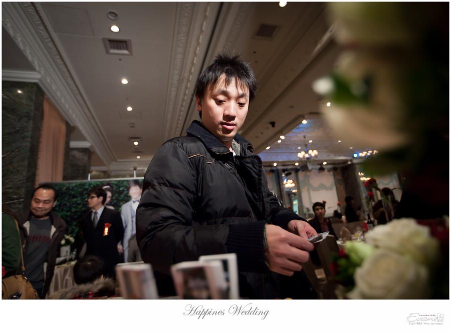 婚禮紀錄 緯洋&純華 _0051