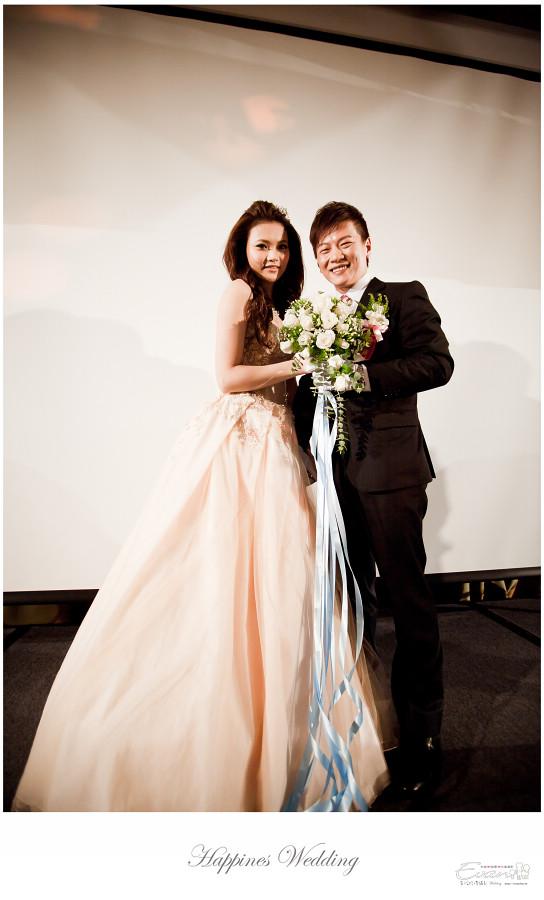 婚禮紀錄 緯洋&純華 _0116