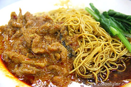 Curry Wild Boar Wantan Mee, Sungai Besi Wan Tan Mee