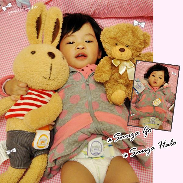 [試用]*Snuza Go! & Sunza HALO 嬰兒隨身監控器  ❤守護您家中的寶貝❤