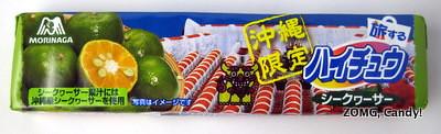 Hi-Chew Shikwasa Lime (Okinawa Lemon)