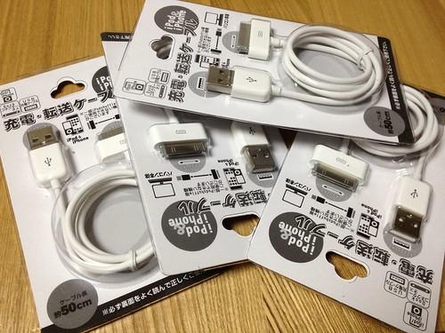 100円ショップで買ったiPhoneのUSB接続ケーブル