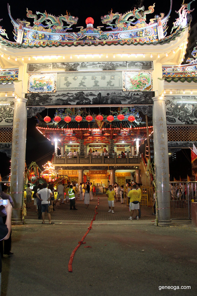 头条路斗母宫 - Main Entrance