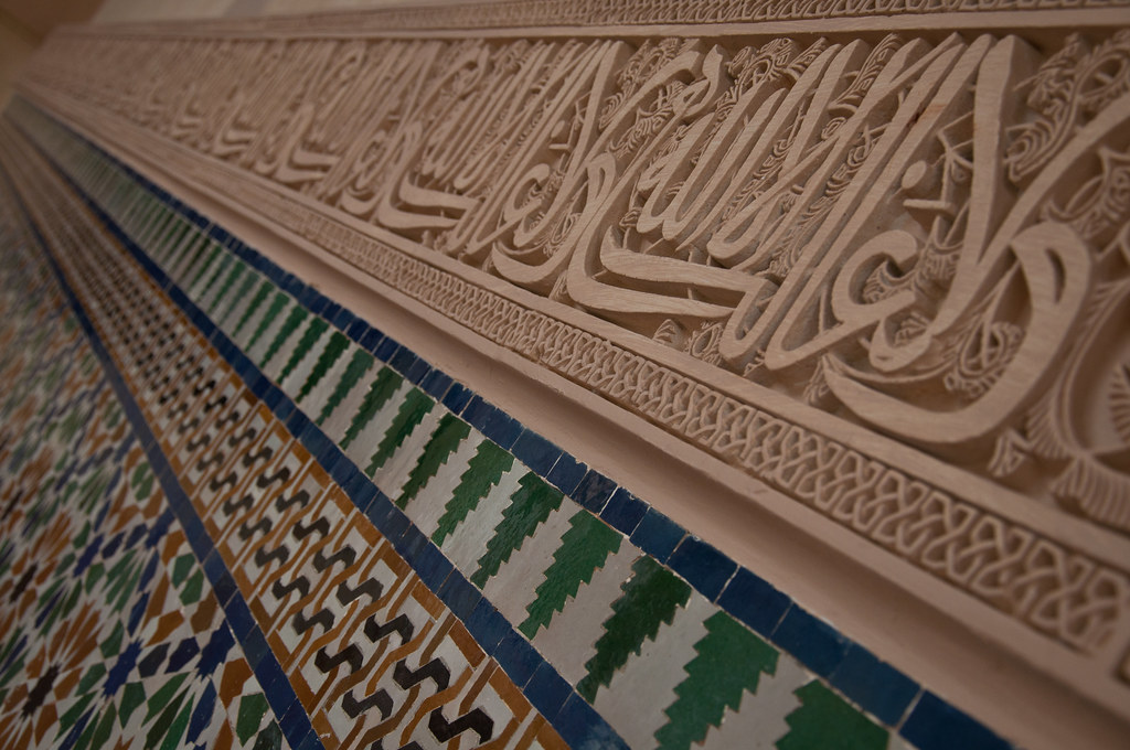 Moroccan pavilion 摩洛哥馆 ...
