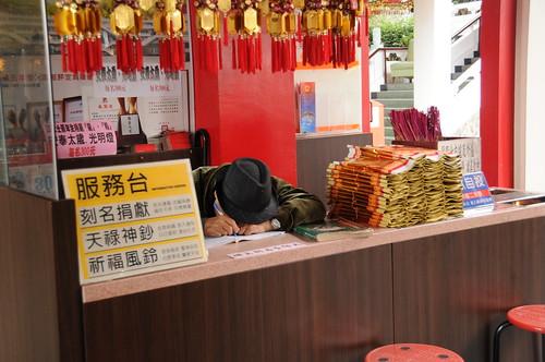 台中/文武廟 の芳名受付で寝てたおじさん