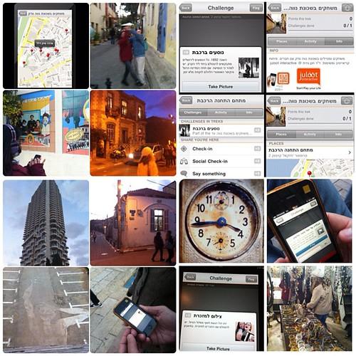 @julooting משחקים ומטיילים עם אייפון חברים מטיילים בשכונת נווה צדק