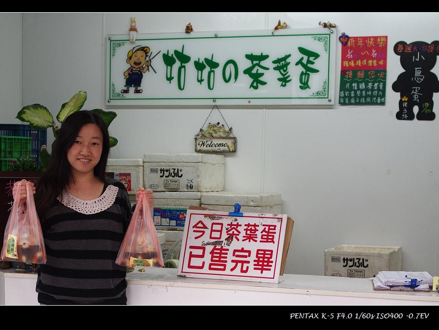 [台南] 回娘家,排隊去