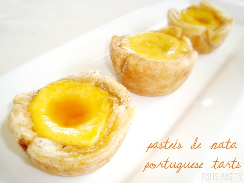 Pastel de Nata(葡萄牙t)
