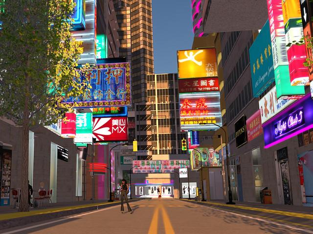 Virtual Asia