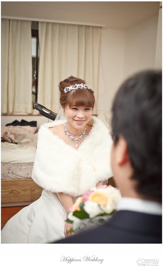 婚禮紀錄 婚禮攝影_0095