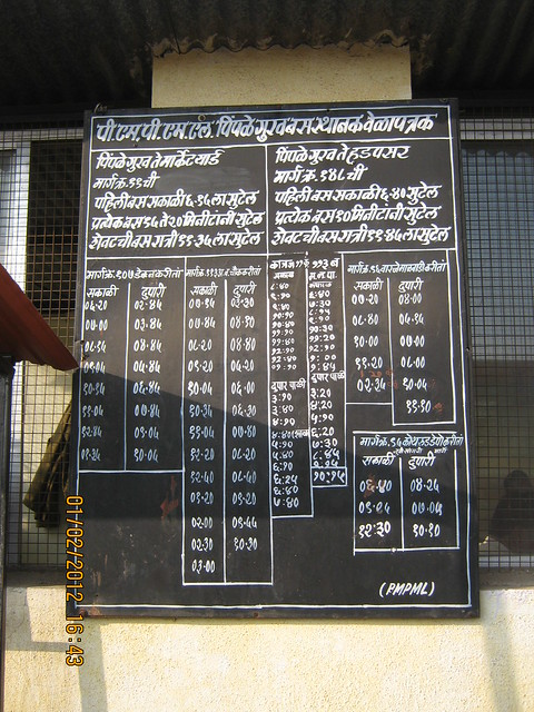 PMPML Pimple Gurav - Pimpri Chinchwad Municipal Corporation - Bus Stand Timetable