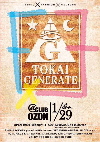 TOKAI GENERATE @club OZON