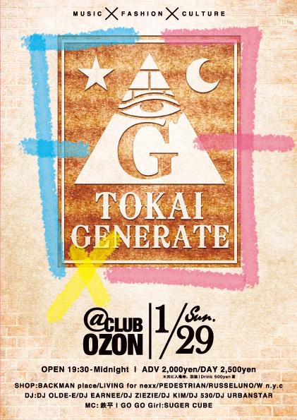 TOKAI GENERATE @club OZON