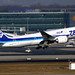 ANA - All Nippon Airways Boeing 787-881 JA805A FRA 01-02-12 by Axel J. - Aviation Photography