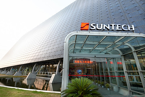 Штаб квартира Suntech Power в Уси, Китай. Фотография Suntech
