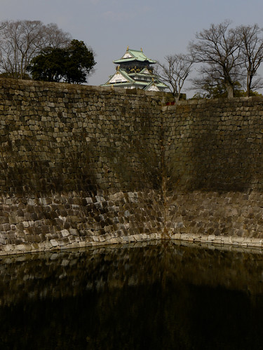 Tower of Osaka Castle by hyossie