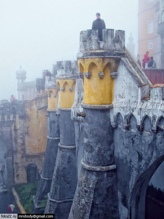 Castle Pena #3