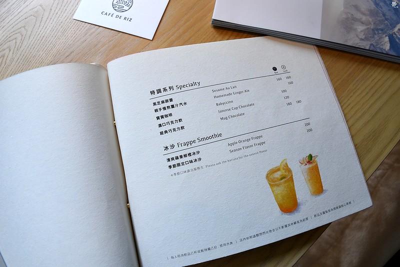 六張犁美食咖啡廳米販咖啡菜單推薦景點散策 (73)