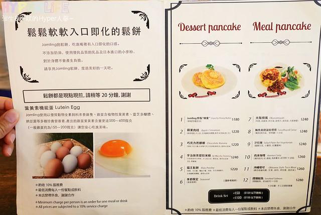 Cafe,Jamling,menu,下午茶,北台灣,台北,台北東區,咖啡,地址,推薦,東區,電話,鬆餅 @強生與小吠的Hyper人蔘~