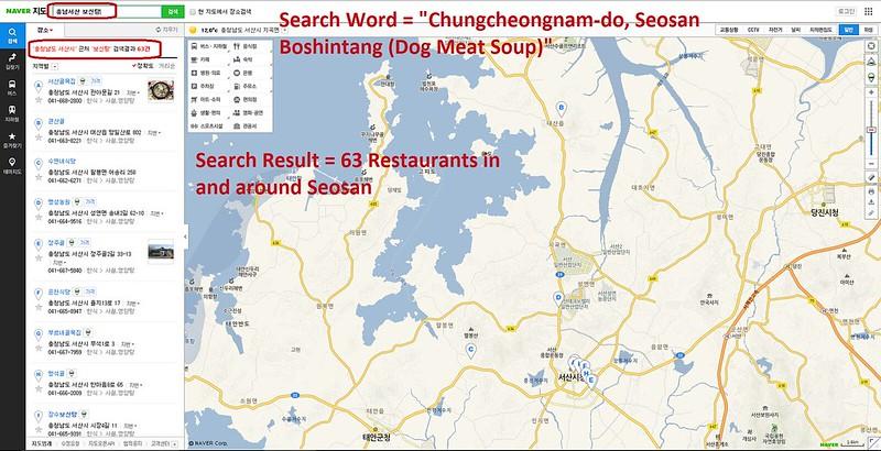 Sister City Campaign – Seosan (Chungcheongnam-do), South Korea – Tenri (Nara Prefecture), Japan
