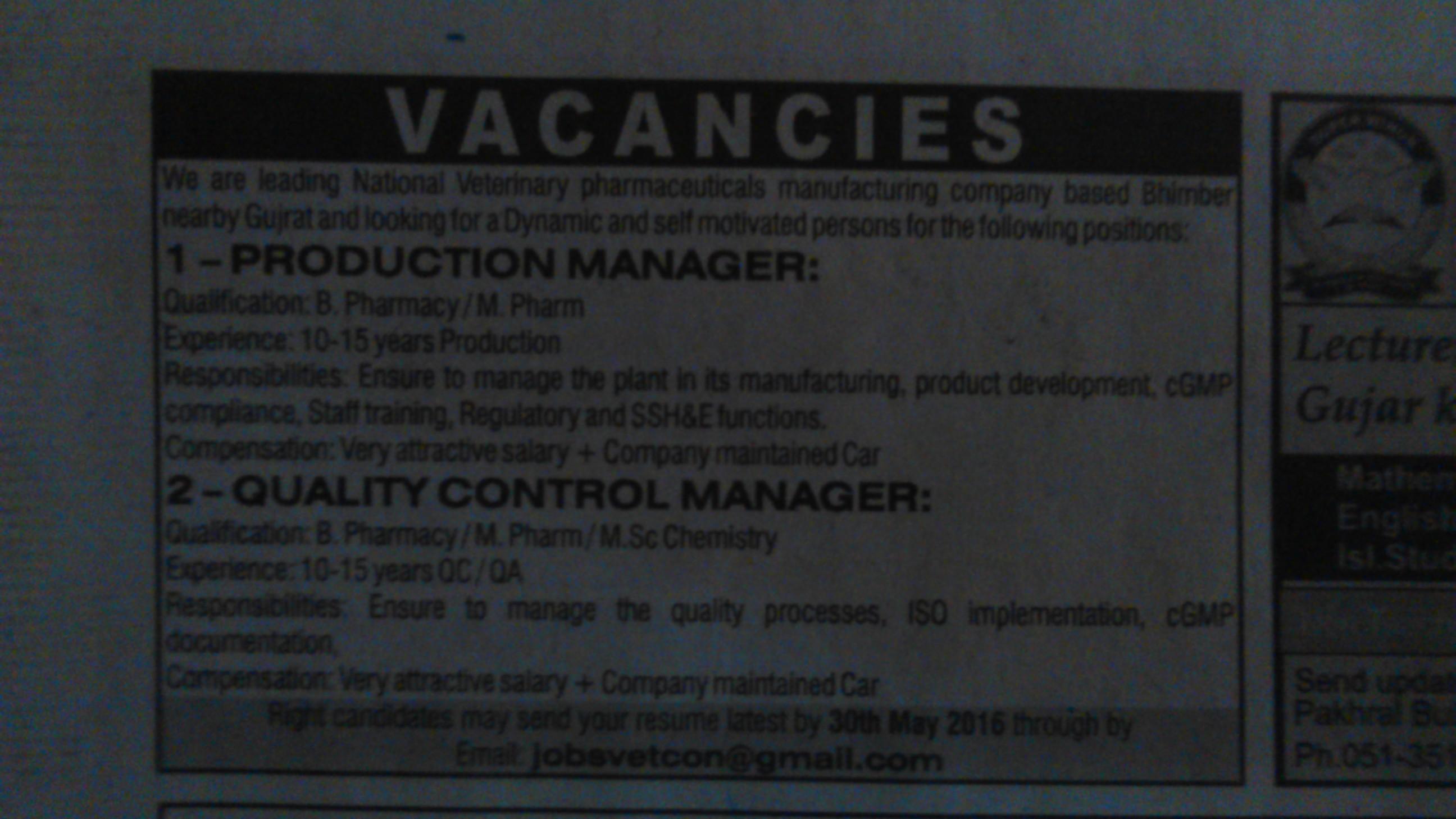 Leading Veterinary Company Jobs
