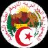 منتدى الجيش الوطني الشعبي الجزائري [ مصادر / صور ]   27127626280_b4ea33ce5e_o