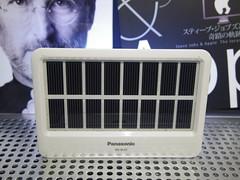 Panasonic BG-BL01