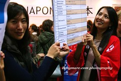 Japonese lotery in Bazar Luxembourg