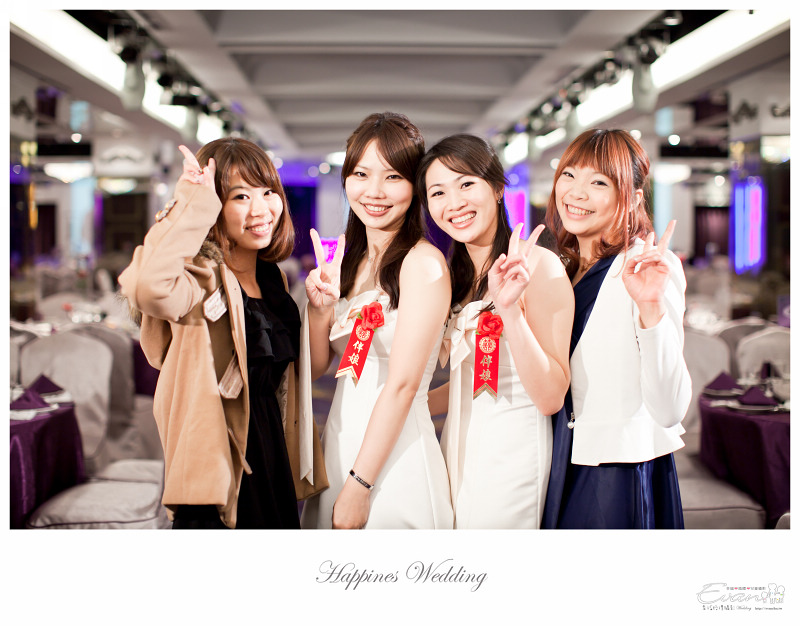 [婚禮攝影] 威智&佳慧  婚禮紀錄_0183