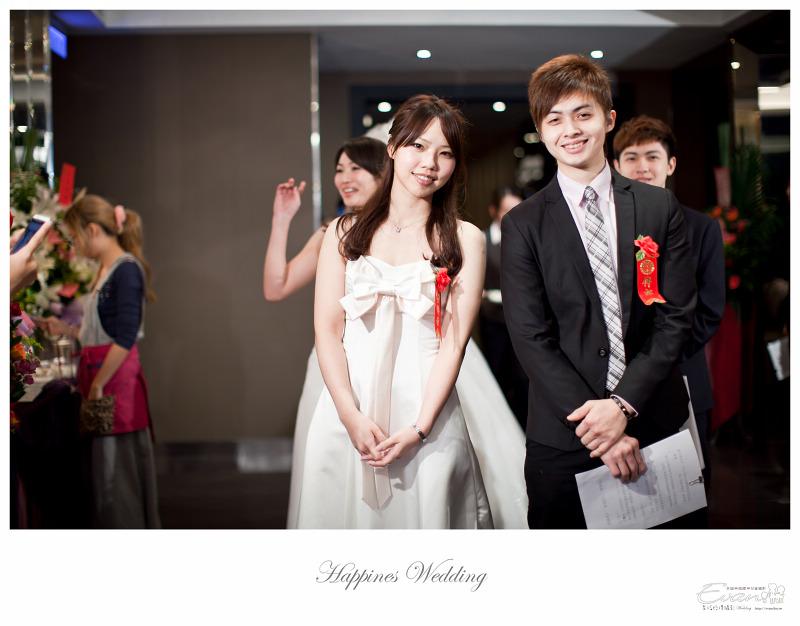 [婚禮攝影] 威智&佳慧  婚禮紀錄_0195