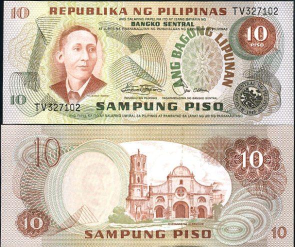 10 Piso Filipíny 1978, Pick 161