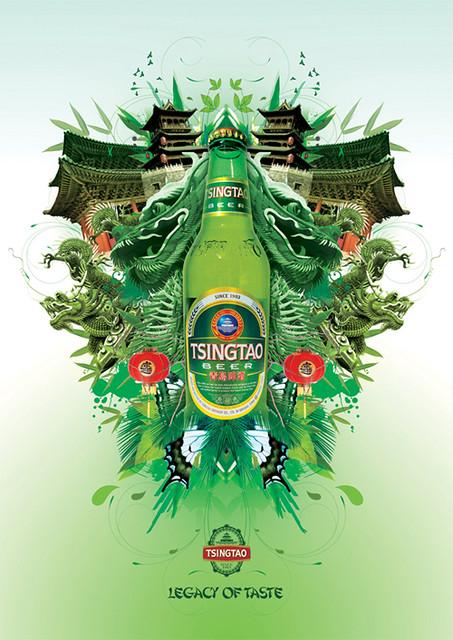 olly-howe_tsingtao-beer-ad