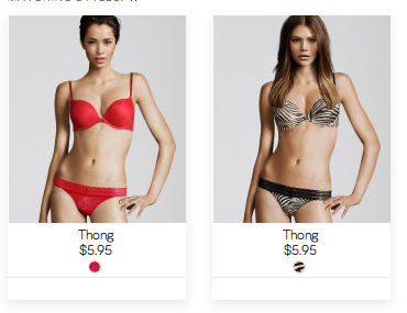 screen shot from the H&M website showing two models with different faces but identical bodies