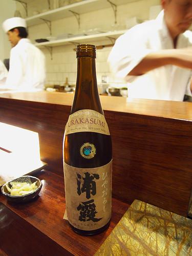15 East - Urakasumi Hiyaoroshi sake