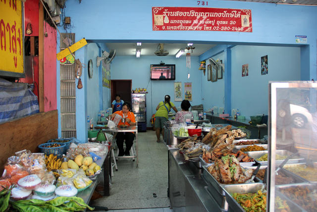 Southern Thai Food