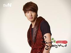 Flower Boy Ramyun Shop / 꽃미남 라면가게 / 花美男拉面馆: Jung Il Woo (Cha Chi Soo)