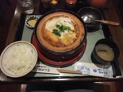 Tamura Ginkatsu-Tei