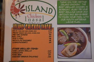 Island Chicken Inasal restaurant menu in Boracay