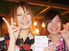 Tsukada girls