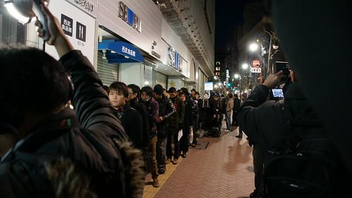 Lançamento Japonês PS Vita