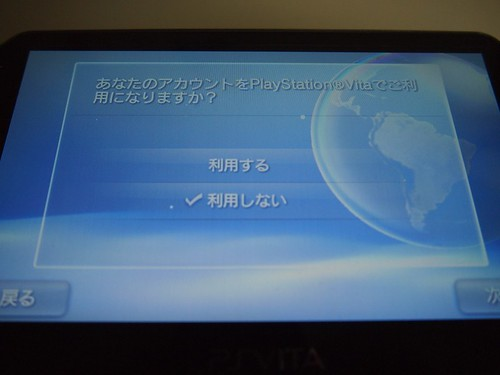 PC194361