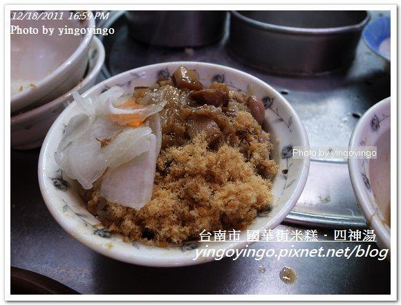 台南市_國華街米糕四神湯20111218_R0049835