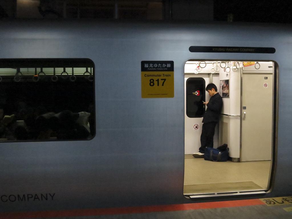 JR Kyushu 817 Series