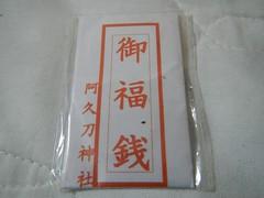 DSCN6208